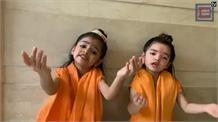 लवकुश का किरदार निभाकर बच्चों ने गाया भजन, सोशल मीडिया पर वायरल हुआ वीडियो