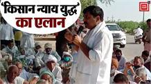 किसान विधेयक के खिलाफ भूख हड़ताल शुरू करेंगे विधायक बलराज कुंडू, सरकार को दिया 11 दिन का समय