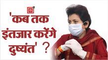 अकाली दल ने BJP को ठुकराया, Selja बोलीं- Dushyant Chautala कब तक इंतजार करेंगे