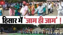 Hisar में Bharat Bandh का व्यापक असर, 5 जगहों पर किसानों ने लगाया घंटों तक जाम