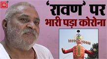 अब रावण के पुतले बनाने वाले कारीगरों पर भारी पड़ा कोरोना, भूखे मरने की आई नौबत !