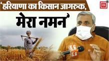 लाशों की राजनीति करना चाहती है कांग्रेस, अध्यादेश किसानों के हित में हैः जेपी दलाल