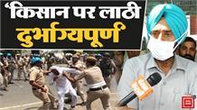पिपली लाठीचार्ज पर बोले Nishan Singh, किसानों ने जल्दबाजी कर दी
