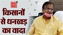 Dhankhad का वादा, मंडियों में खड़े होकर BJP कार्यकर्ता करवाएंगे MSP पर खरीद