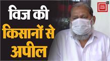किसान आंदोलन करें पर किसी भी सूरत में नेश्नल हाईवे जाम ना करेंः अनिल विज