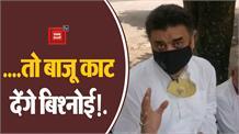 ये Pipli नहीं Panchkula है, किसान को हाथ लगाया तो बाजू काट देंगेः Chandra Mohan Bishnoi