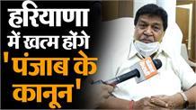 Haryana में अब नहीं चलेंगे 'पंजाब के कानून', जल्द हटाएं जाएंगे नामः Gyanchand Gupta