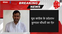 MP के ब्लड बैंकों में खून की कमी ! यूथ कांग्रेस प्रदेश भर में करेगी रक्तदान