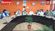 एकदिवसीय बिलासपुर दौरे पर स्वास्थ्य मंत्री राजीव सैजल,कोरोना से बचने के लिए कही ये बात