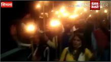शिमला में यूथ कांग्रेस ने कृषि सुधार विधेयक के खिलाफ निकाला मशाल जुलूस