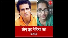 बीमार छात्रा का  मसीहा बने  Star Sonu Sood,पेट का ऑपरेशन कराकर दी नई जिंदगी