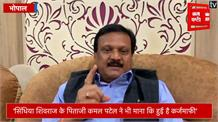 गृहमंत्री नरोत्तम मिश्रा ने छोड़ी मास्क न पहनने की जिद, गलती मानते हुए बोले
