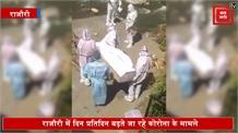 तस्वीरों में देखें... राजौरी में महिला की कोरोना से मौत के बाद कैसे हुआ अंतिम संस्कार