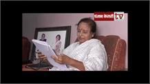 Big Breaking: नहीं रही पूर्व तेजतर्रार मंत्री श्यामा शर्मा