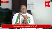 पीसी शर्मा का शिवराज सरकार पर निशाना, बोले- MP में सरकार की गलती से बढ़ रहा कोरोना