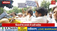 जिला मुख्यालय पर किसान विधेयक का विरोध करने उतरी कांग्रेस, सरकार के खिलाफ की नारेबाजी