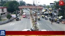 जिले में नेशनल हाईवे जाम होने की वजह से पुलिस ने ट्रैफिक किया डायवर्ट