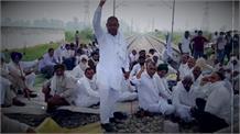 अंबाला-सहारनपुर रेलवे ट्रैक पर बैठे किसान, मौके पर भारी सुरक्षा बल तैनात