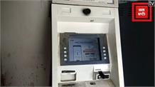Youtube पर वीडियो देखकर सीखा ATM काटना, जल्द अमीर बनने के चाहत ने पहुंचाया सलाखों के पीछे