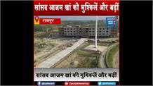 अब ईडी ने उड़ाई आजम खान की नींद, शिकायत दर्ज कराने वाले किसानों के दर्ज किए बयान
