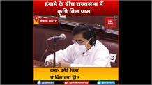 षि बिल: मोदी सरकार को रामगोपाल यादव ने घेरा, कहा- कोई किसान का बेटा ये बिल बना ही नहीं सकता