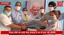 आरएसपुरा मंडल बीजेपी ने बच्चों को स्कूल स्टेशनी और जरूरतमंद महिलाओं को बांटे कंबल