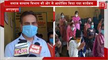 आरएसपुरा में पोषक माह के तहत जागरूकता कार्यक्रम का आयोजन