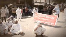 Jhajjar में भागलपुरी चौक पर किसानों ने किया चक्का-जाम, मौके पर DC और DIG
