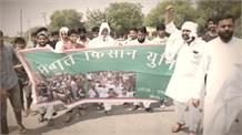 नेशनल हाईवे-284A किसानों ने जमकर किया प्रदर्शन, सरकार के खिलाफ की नारेबाजी