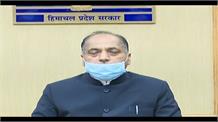 शिमला से मुख्यमंत्री जयराम ठाकुर Live... सुनिए क्या कह रहे ?