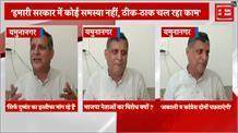 किसान हित के नाम पर सिर्फ सरकार तोड़ने की कोशिश हो रही हैः शिक्षामंत्री
