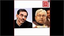 RJD और BJP से तवज्जो नहीं मिलने के बाद कुशवाहा ने निकाली खीझ- 'चुनाव में BJP से मिलकर काम कर रहे हैं तेजस्वी यादव'