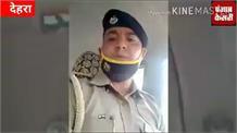 सुनिए... Suicide पर बात कर रहा Dehra थाने में तैनात HP Police का जवान