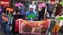 बिजली पानी और कूड़े के भारी बिलों को लेकर शिमला में नागरिक सभा का  प्रदर्शन