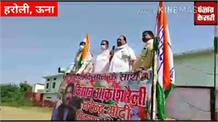 किसानों के प्रदर्शन के बीच सरकार के खिलाफ हरोली में गरजे नेता प्रतिपक्ष