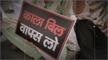किसान विधेयकों के विरोध में अब AAP भी उतरी सड़कों पर, सांसद सुशील गुप्ता ने फाड़ी बिल की कॉपी