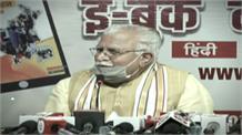 अब CM Khattar भी बोले, किसानों पर कोई लाठीचार्ज नहीं हुआ...बैठे-बैठे कर दी जांच