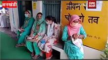 आयुर्वेदिक स्वास्थ्य केंद्र बनखंडी में एक दिवसीय निःशुल्क स्वास्थ्य शिविर का हुआ आयोजन