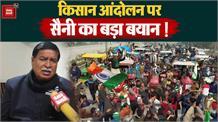 किसान आंदोलन व ट्रैक्टर परेड पर पूर्व सांसद से खास बातचीत, सुनिए क्या बोले Rajkumar Saini
