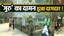 Rohtak में BJP नेताओं का हल्ला-बोल, Charuni और Congress का फूंका पुतला