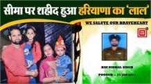 Pak ने एक बार फिर की नापाक हरकत, गोलीबारी में सेना का जवान शहीद