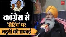 क्या Congress से मिले हुए हैं Charuni ? सुनिए 10 करोड़ लेने के आरोपों पर क्या बोले गुरनाम सिंह