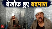 Yamunanagar में बेखौफ हुए बदमाश, आढ़ती पर हमला कर लूटे 9 लाख