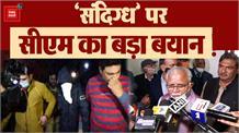 किसान आंदोलन से संदिग्ध के पकड़े जाने पर CM Khattar का बड़ा बयान, सुनिए क्या बोले मुख्यमंत्री