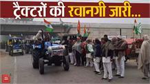 खाली हो रहे Gohana के Village, Tractor Parade के लिए सैंकड़ों ट्रैक्टरों का जत्था रवाना
