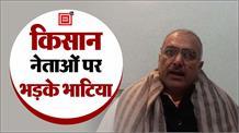Delhi Violence पर भड़के Sanjay Bhatia, बोले- Farmer तिरंगे का अपमान नहीं कर सकते