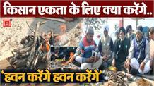 Shambhu Toll पर किया गया हवन, किसानों ने बढ़ चढ़ कर लिया हिस्सा