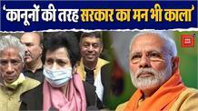 कुमारी सैलजा का केंद्र पर तंज- तीनों कृषि कानूनों की तरह सरकार का मन भी काला है