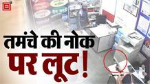 सोनीपत में बदमाशों का आतंक, तमंचे की नोक पर लूट की वारदात को दिया अंजाम