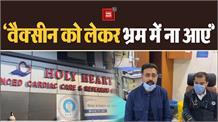 Rohtak  PGI में को-वैक्सीन टीका लगवाने से स्वस्थ कर्मियों ने किया निकारा ! प्रशासन की बढ़ी मुश्किलें